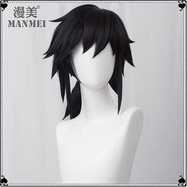 富岡義勇 假髮 短髮